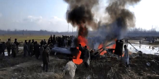 IAF plane crash