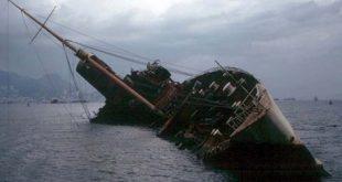 iraq ferry sinking