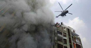 Bangladesh high rise building fire