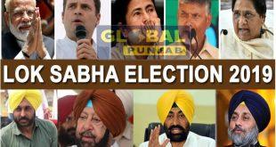 Lok Sabha Election Results 2019 LIVE