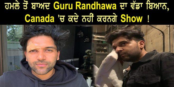 Guru Randhawa Attacked in Vancouver
