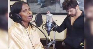 Ranu Mandal Record Song