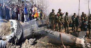 Srinagar chopper crash