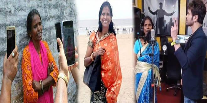 Ranu mondal fake news