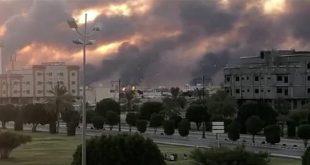 Saudi Aramco fire