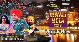 Sidhu Moosewala Live concert
