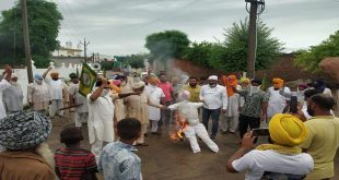 Farmers protest against central government's Agriculture Audience