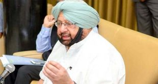 Amarinder Slams BJP Leadership's Criticism Of Hoshiarpur Rape-Murder Case As Political Puffery