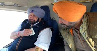 Punjab CM invited Navjot Singh Sidhu for lunch
